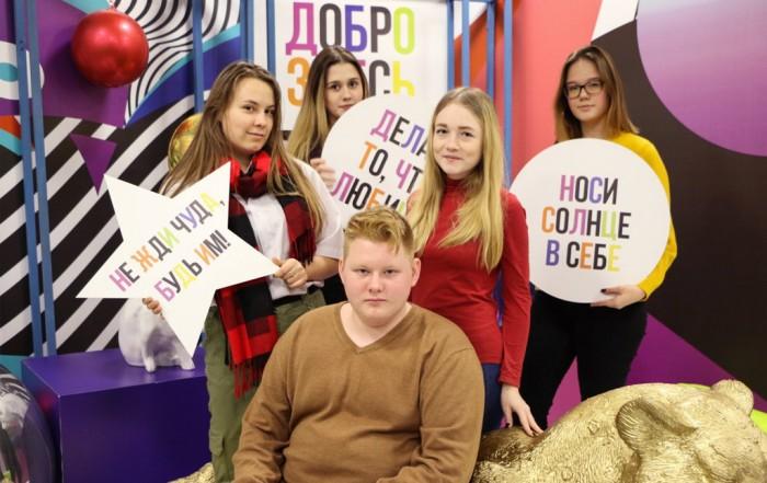 Форум добровольцев Самарской области «Неслучайные истории»