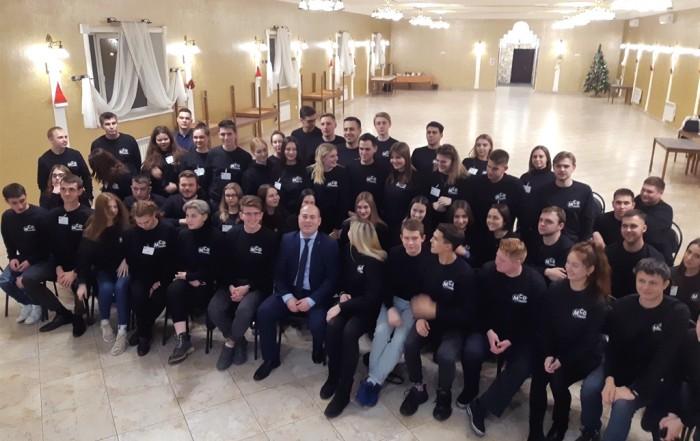 Семинар для молодежных лидеров региона