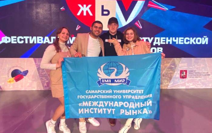 Фестиваль Центральной Лиги Москвы и Подмосковья — 2021